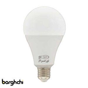 لامپ LED حبابی مهتابی نور صرام 20 وات