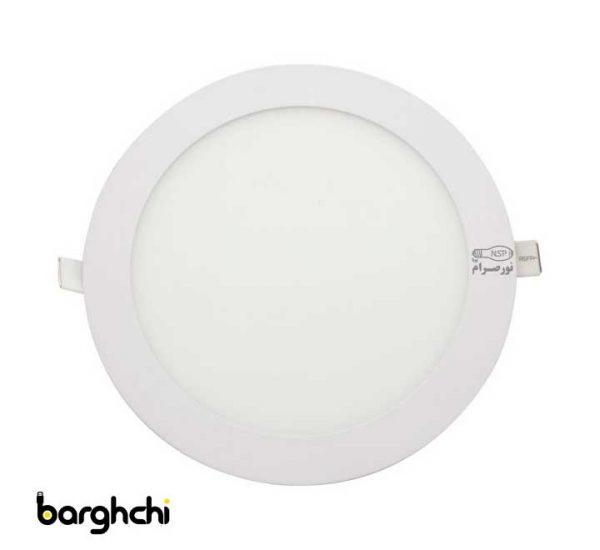 پنل LED گرد نور صرام 18 وات