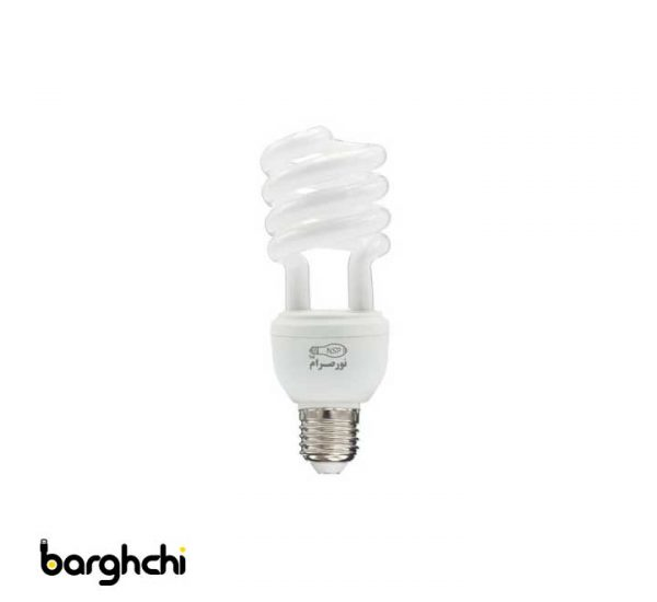 لامپ کم مصرف نیم پیچ آفتابی نور صرام 20 وات