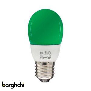لامپ کم مصرف سبز نور صرام 7 وات