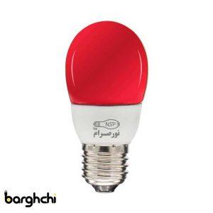لامپ کم مصرف قرمز نور صرام 7 وات