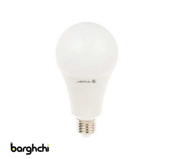 لامپ LED پارس شعاع توس 20 وات