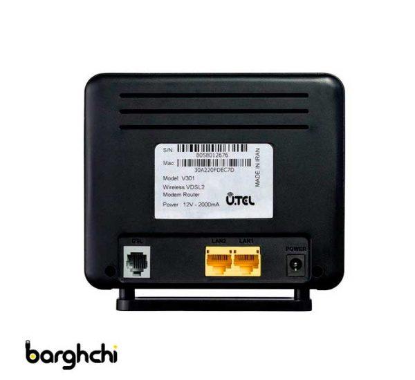 مودم روتر VDSL2/ADSL2 Plus بی سیم مدل V301 یوتل