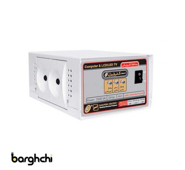 محافظ ولتاژ الکترونیکی نمودار کنترل مدل M204