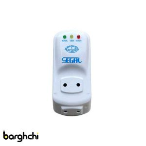 محافظ ولتاژ الکترونیکی سگال مدل SGM2D