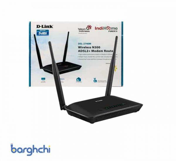 مودم ADSL D-LINK 2740M دو آنتنه 300Mb