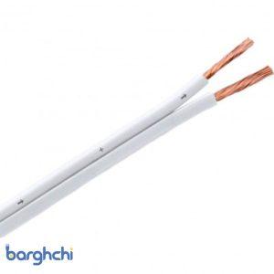 سیم نایلونی 2.5×2 البرز الکتریک نور