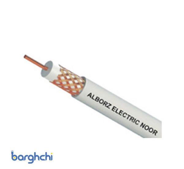 کابل کواکسیال 4.5C-2V البرز الکتریک نور