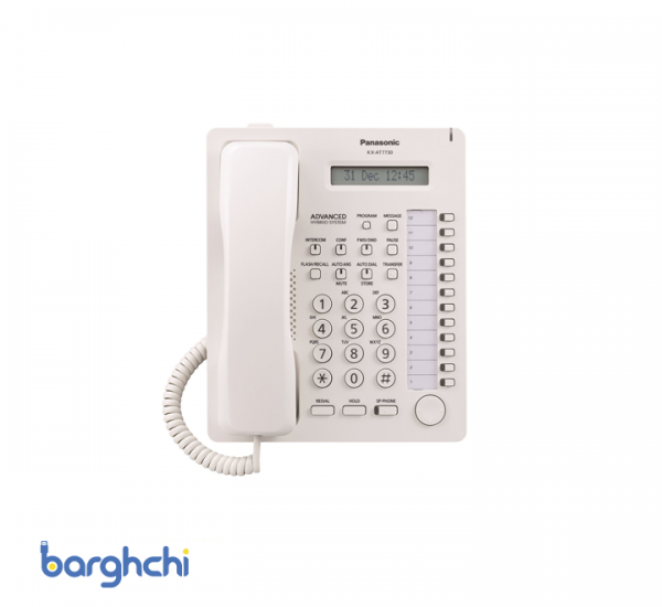 تلفن سانترال پاناسونیک مدل KX-AT7730X