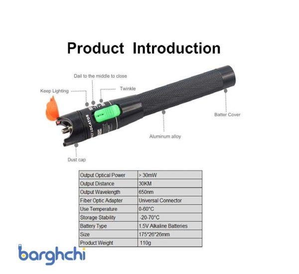 قلم فیبر نوری مدل AUA-30