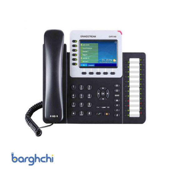 تلفن تحت شبکه گرنداستریم مدل GXP2160