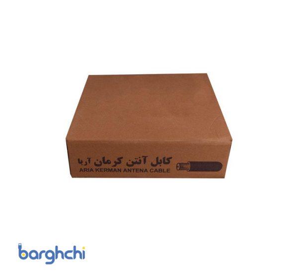 کابل آنتن کرمان آریا کد 10025