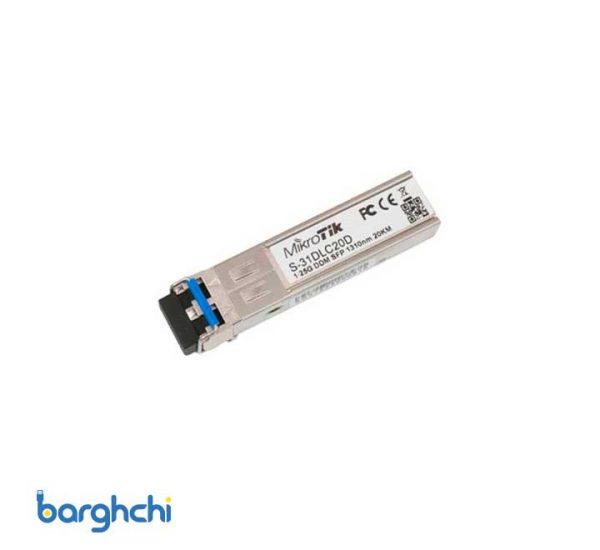 ماژول فیبر نوری میکروتیک S-31DLC20D