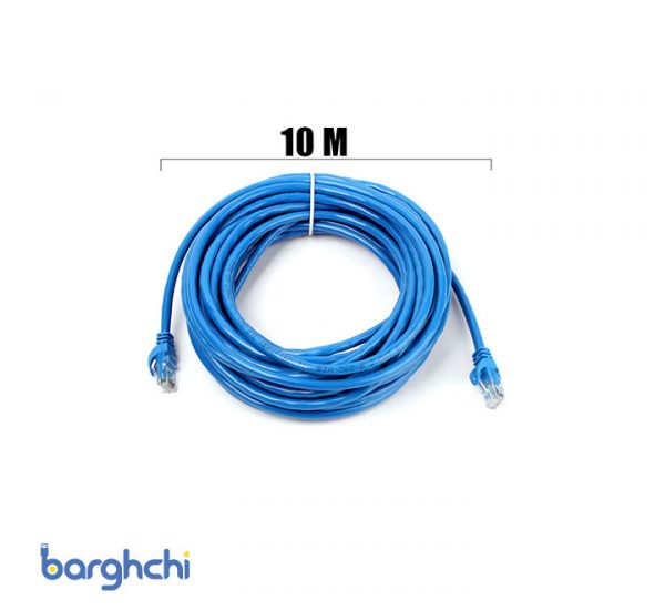 کابل شبکه 10 متری CAT6