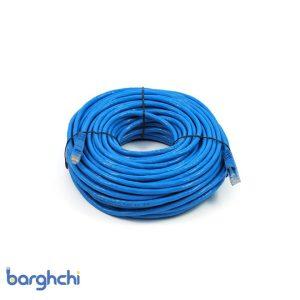 کابل شبکه 30 متری CAT6