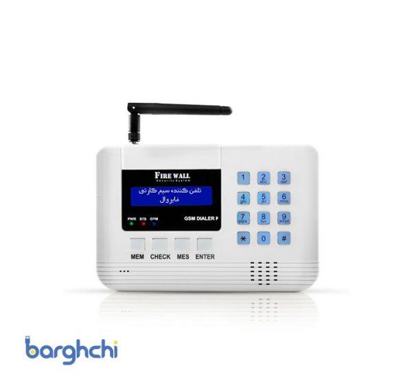 تلفن کننده سیمکارتی فایروال G6