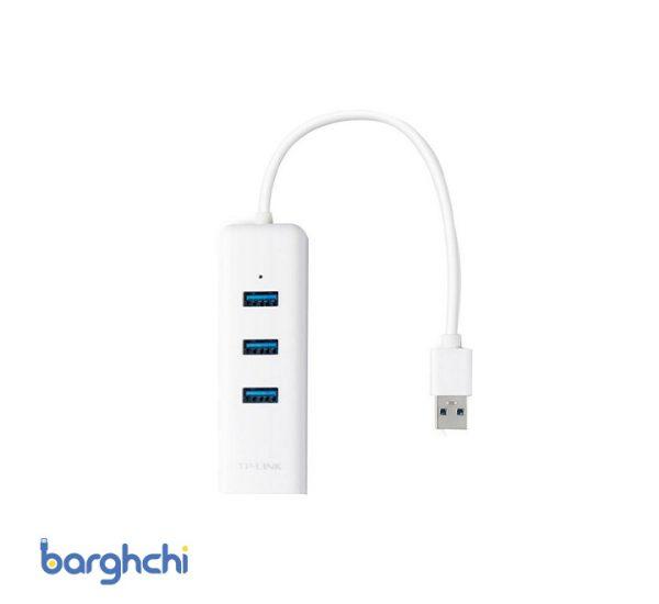 هاب USB 3.0 سه پورت و کارت شبکه تی پی لینک مدل UE330